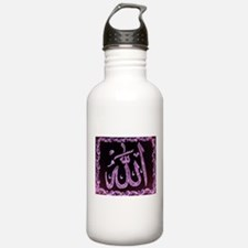 Allah henna Water Bottle