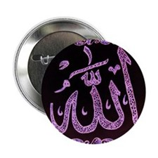 "Allah henna 2.25"" Button"