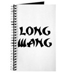 Long Wang Journal