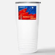 Sputnik 1 postcard - Travel Mug