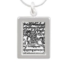 Lung Ta Wind Horse Silver Portrait Necklace