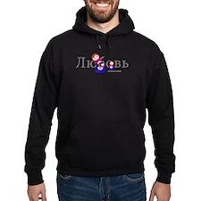 Hooded Sweatshirt (Mens)