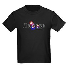 Cyrillic Blue T-Shirt