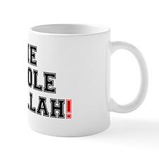 THE WHOLE MEGILLAH! Mug
