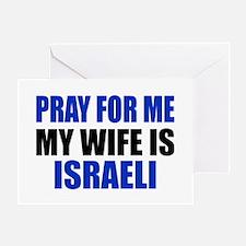 Pray Wife Israeli Greeting Card