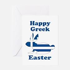 greekBU Greeting Cards