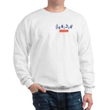 Cute Remodel Sweatshirt