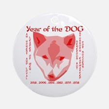 2006 - year of the dog Ornament (Round)