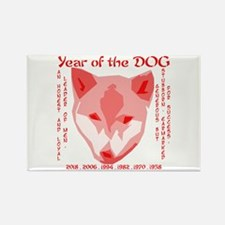 2006 - year of the dog Rectangle Magnet