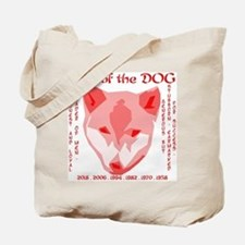 2006 - year of the dog Tote Bag