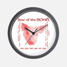 Year of the Boar Wall Clock