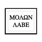 MOLON LABE Framed Panel Print