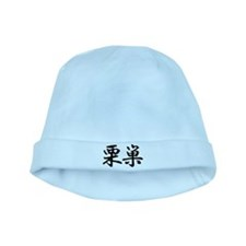 Chris__047ch13 baby hat