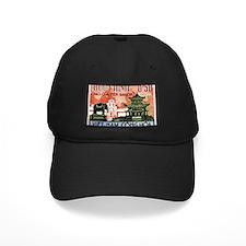 1964 Vietnam Saigon Zoo and Botanical Garden Baseball Hat