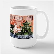 1964 Vietnam Saigon Zoo and Botanical Garden Ceramic Mugs