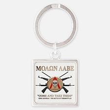 Molon Labe - Spartan Shield Square Keychain