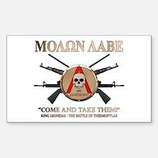 Molon Labe - Spartan Shield Decal