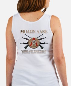 Molon Labe - Spartan Shield Women's Tank Top