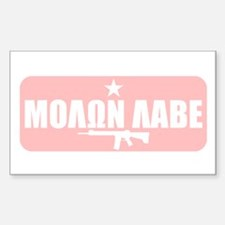 Come and Take It (Pink/White Rounded)