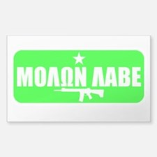 Come and Take It (Neon Green/White Rounded)