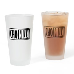 Logo.png Drinking Glass