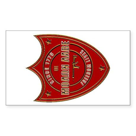 Molon Labe Shield - Red/Gold