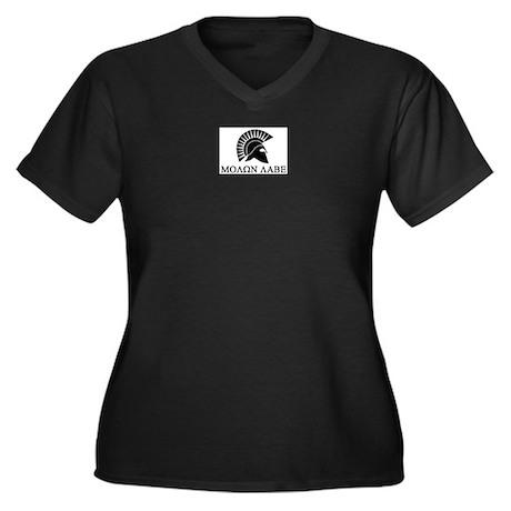 Molon Labe Warrior Women's Plus Size V-Neck Dark T