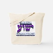 Yahshua! Tote Bag