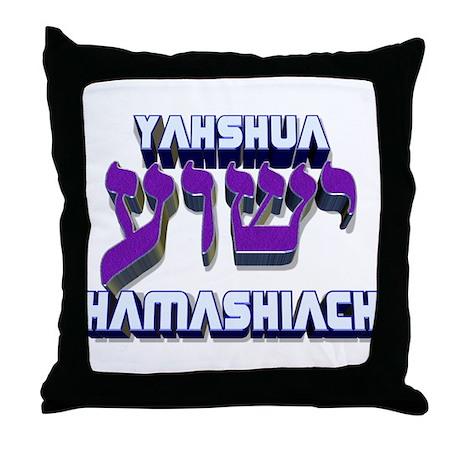 Yahshua Throw Pillow By Nothingbutruach