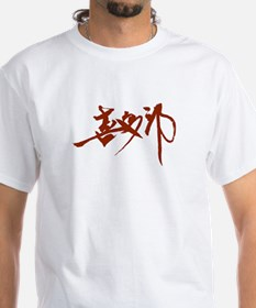 LIMITED EDITION ! KITARO SIGN Shirt