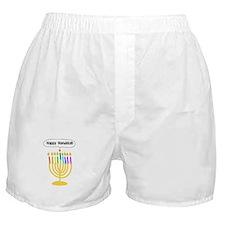 Happy Hanukkah Menorah Boxer Shorts