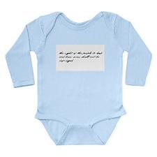 Let Freedom Ring Long Sleeve Infant Bodysuit