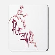 PUSH Mousepad