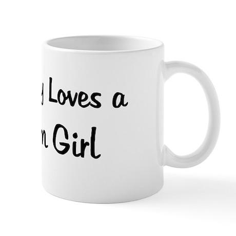 Pratum Girl Mug