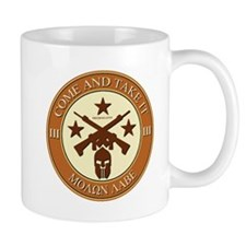 Come and Take It (Orange/Beige Round) Mug
