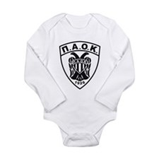 PAOK Logo.jpg Body Suit