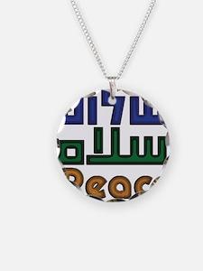 ShalomSalamPeaceIsraelisPalestinians.png Necklace