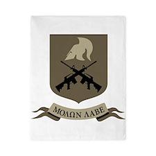 Molon Labe, Come and Take Them Twin Duvet