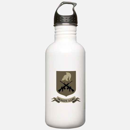 Molon Labe, Come and Take Them Water Bottle