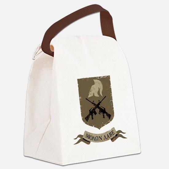 Molon Labe, Come and Take Them Canvas Lunch Bag