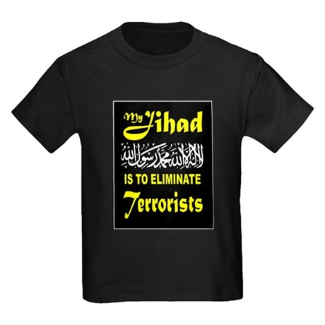 MY JIHAD T-Shirt