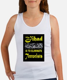 MY JIHAD Tank Top