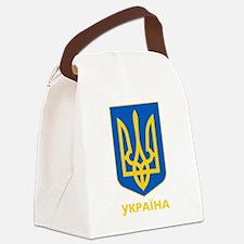 Ukraine Coat of Arms Canvas Lunch Bag