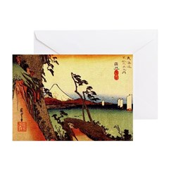Hiroshige Greeting Cards (Pk of 10)