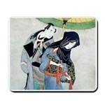 Japanese Lovers Mousepad