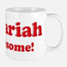 Zachariah is Awesome Small Small Mug