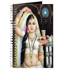 Pujarini (Bengali) Journal