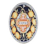 Napoli Ornament (Oval)