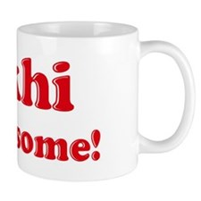 Mekhi is Awesome Mug