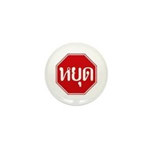 Stop - Thailand Mini Button (100 pack)